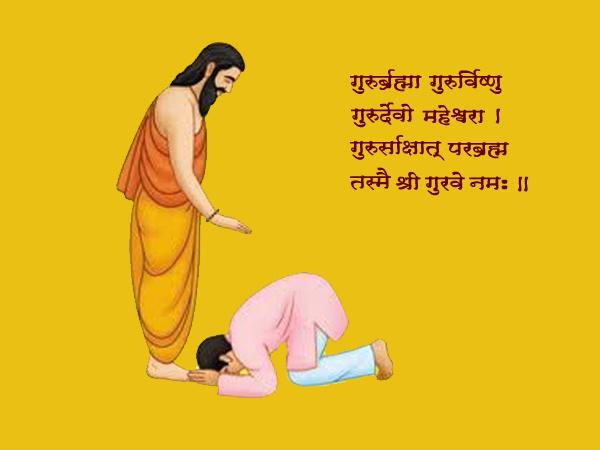 guru-shishya